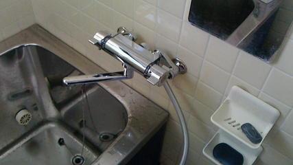 シャワーセット交換(その1)、完成